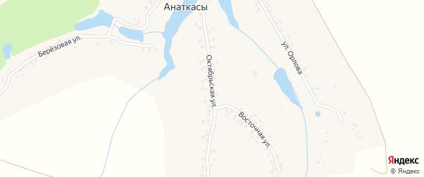 Октябрьская улица на карте деревни Анаткасы (Тораевское с/п) с номерами домов