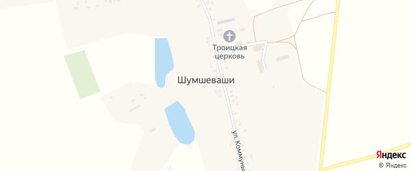 Коммунистическая улица на карте села Шумшевашей с номерами домов
