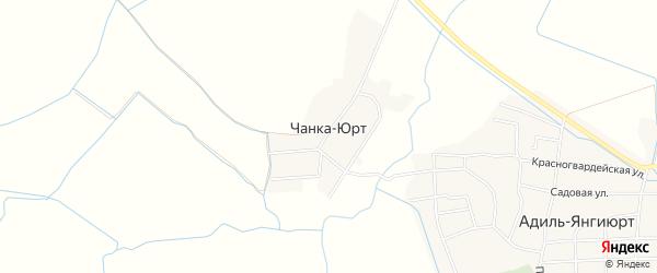 Карта села Чанки-Юрт в Дагестане с улицами и номерами домов