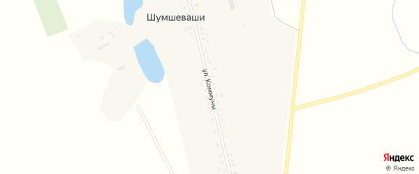 Улица Коммуны на карте села Шумшевашей с номерами домов
