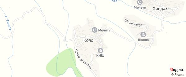 Центральная улица на карте села Коло с номерами домов