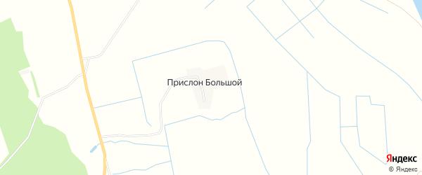Карта деревни Прислона Большой в Архангельской области с улицами и номерами домов