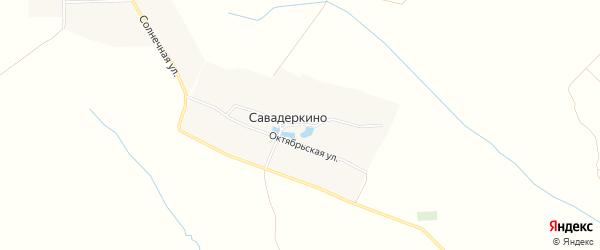 Карта деревни Савадеркино в Чувашии с улицами и номерами домов