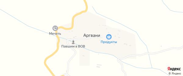 Улица Им Исы Гайирбегова на карте села Аргвани с номерами домов