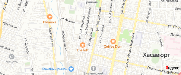 Улица Мусаясул Х. на карте Хасавюрта с номерами домов