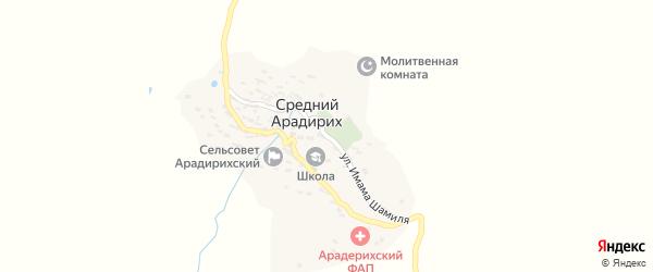 Улица Имама Шамиля на карте села Среднего Арадириха с номерами домов