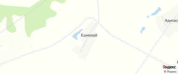 Карта деревни Ешмолая в Чувашии с улицами и номерами домов