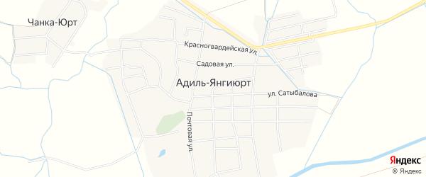 Карта села Адили-Янгиюрт в Дагестане с улицами и номерами домов