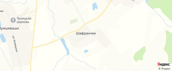 Карта деревни Шафранчика в Чувашии с улицами и номерами домов