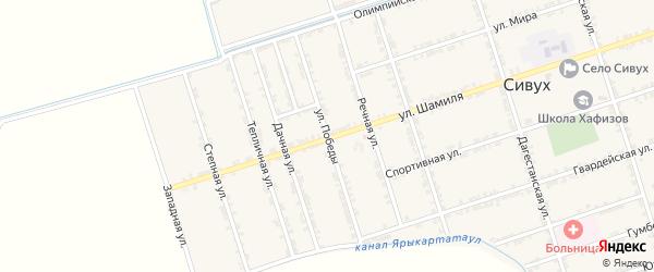 Улица Победы на карте села Сивуха с номерами домов