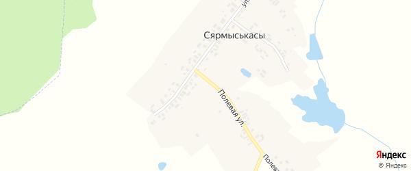 Полевая улица на карте деревни Сярмыськас с номерами домов