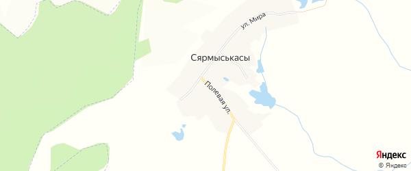 Карта деревни Сярмыськас в Чувашии с улицами и номерами домов