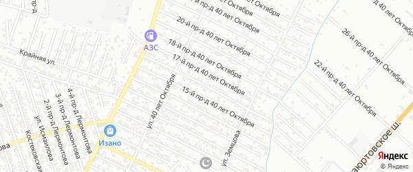 40 лет Октября улица 16-й проезд на карте Хасавюрта с номерами домов