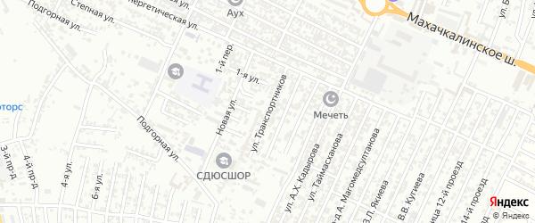 Улица Транспортников на карте Хасавюрта с номерами домов