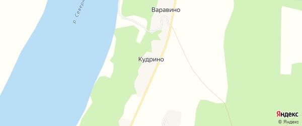 Карта деревни Кудрино в Архангельской области с улицами и номерами домов