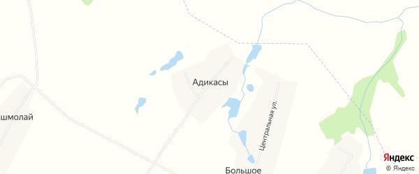 Карта деревни Адикас в Чувашии с улицами и номерами домов