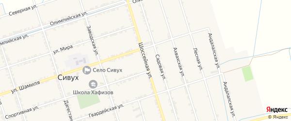 Шоссейная улица на карте села Сивуха с номерами домов