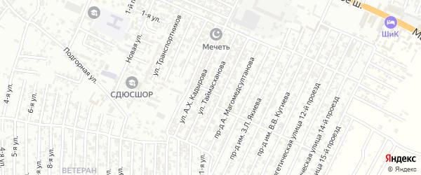 Улица Таймасханова на карте Хасавюрта с номерами домов