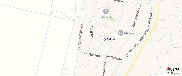 9 Мая улица на карте села Тукиты с номерами домов