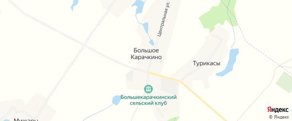 Карта села Большое Карачкино в Чувашии с улицами и номерами домов