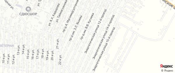 Энергетическая улица 11-й проезд на карте Хасавюрта с номерами домов