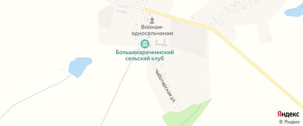 Чеботарская улица на карте села Большое Карачкино с номерами домов