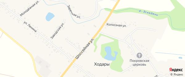Шоссейная улица на карте села Ходары с номерами домов