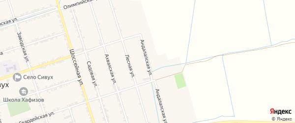 Андалалская улица на карте села Сивуха с номерами домов