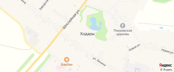 Заводская улица на карте села Ходары с номерами домов