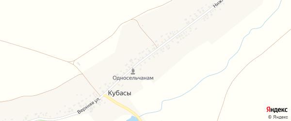 Нижняя улица на карте деревни Кубасы с номерами домов