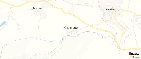 Карта села Химакоро в Дагестане с улицами и номерами домов