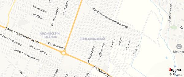 Карта Винсовхозного поселка города Хасавюрта в Дагестане с улицами и номерами домов