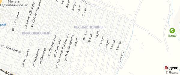 Лесные поляны улица 9-й проезд на карте Хасавюрта с номерами домов