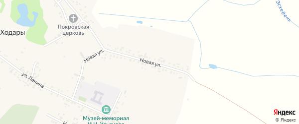Новая улица на карте села Ходары с номерами домов