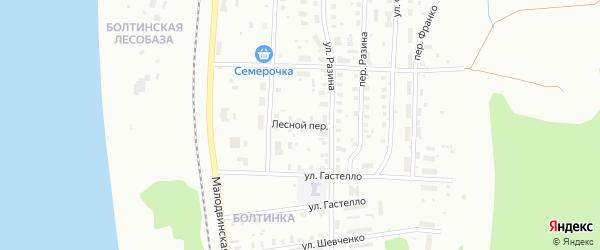 Лесной переулок на карте Котласа с номерами домов