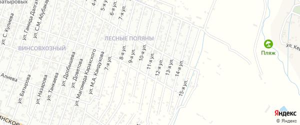 Лесные поляны улица 11-й проезд на карте Хасавюрта с номерами домов