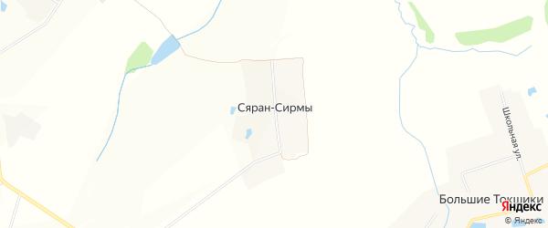 Карта деревни Сярана-Сирмы в Чувашии с улицами и номерами домов