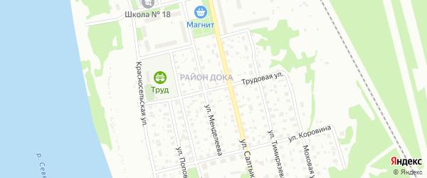 Трудовая улица на карте Котласа с номерами домов