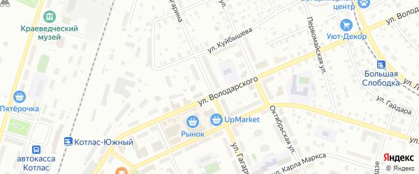 Улица Гагарина на карте Котласа с номерами домов