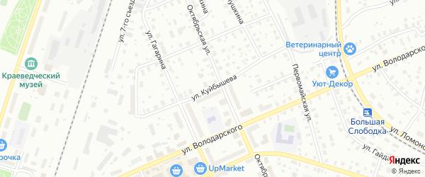 Улица Куйбышева на карте Котласа с номерами домов