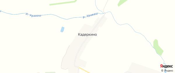 Карта деревни Кадеркино в Чувашии с улицами и номерами домов