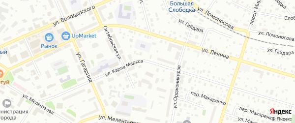 Улица К.Маркса на карте Котласа с номерами домов