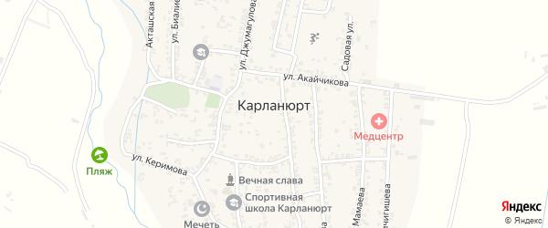 Садовая улица на карте села Карланюрта с номерами домов
