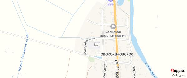 Молодежная улица на карте Новокохановского села с номерами домов