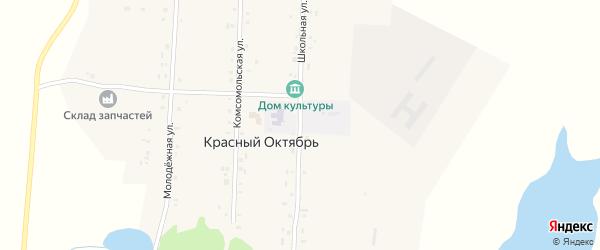 Школьная улица на карте поселка Красного Октября с номерами домов