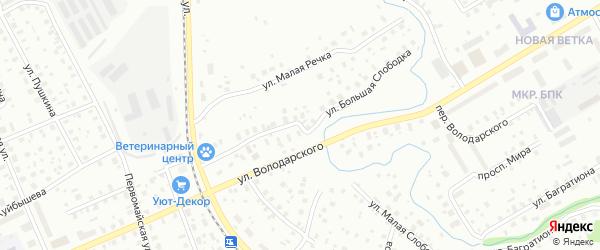 Улица Большая Слободка на карте Котласа с номерами домов