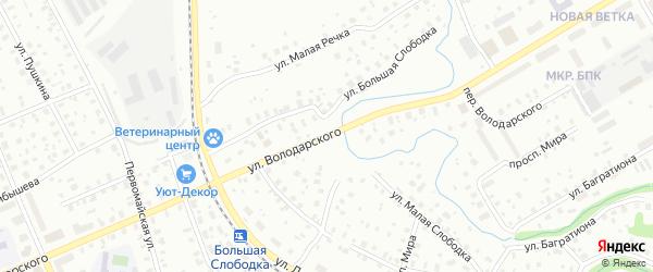 Улица Володарского на карте Котласа с номерами домов