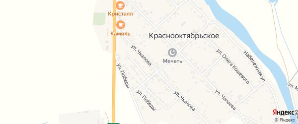 Улица Чкалова на карте Краснооктябрьского села с номерами домов