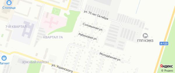 Рябиновая улица на карте Котласа с номерами домов