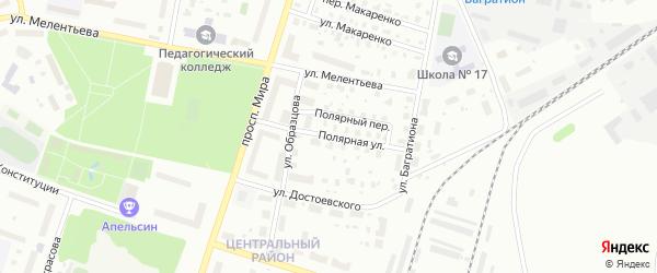 Полярная улица на карте Котласа с номерами домов